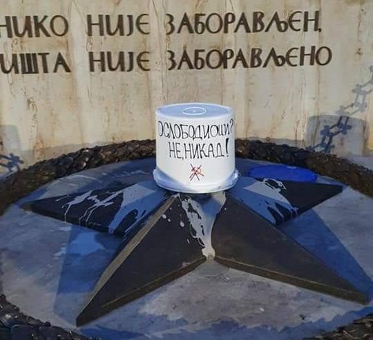 oslobodioci groblje